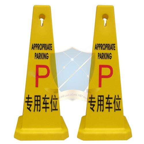 Biển báo nơi đỗ xe Trung Quốc màu vàng