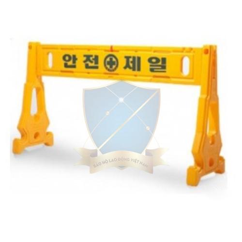Dải phân cách chứa nước Hàn Quốc kiểu 1