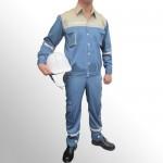 Chuyên cung cấp các mặt hàng quần áo bảo hộ lao động