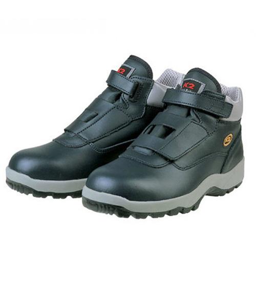 Giày da bảo hộ Hàn Quốc K2-11