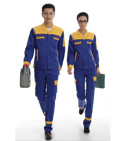 Quần áo bảo hộ lao động đẹp, chất lượng cao, giá tốt