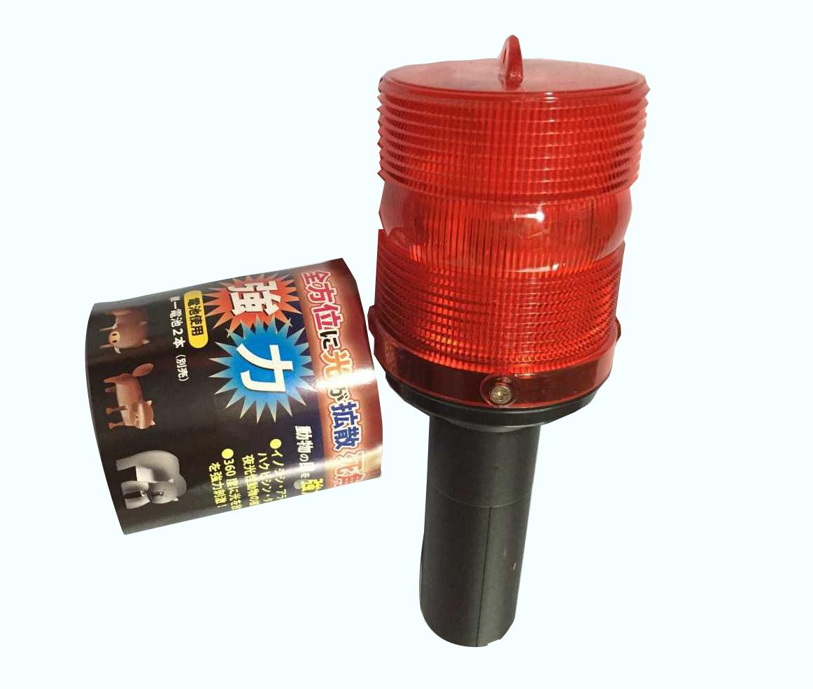Đèn cảnh báo cắm cột l1