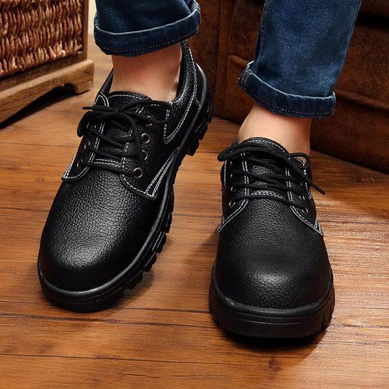 Giày da bảo hộ Nhật Quang
