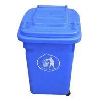 htx Nhat-Quang-thùng-rác-nhựa-có-bánh-xe-50l