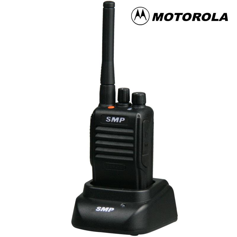 Bộ đàm di động cầm tay giá Motorola SMP418