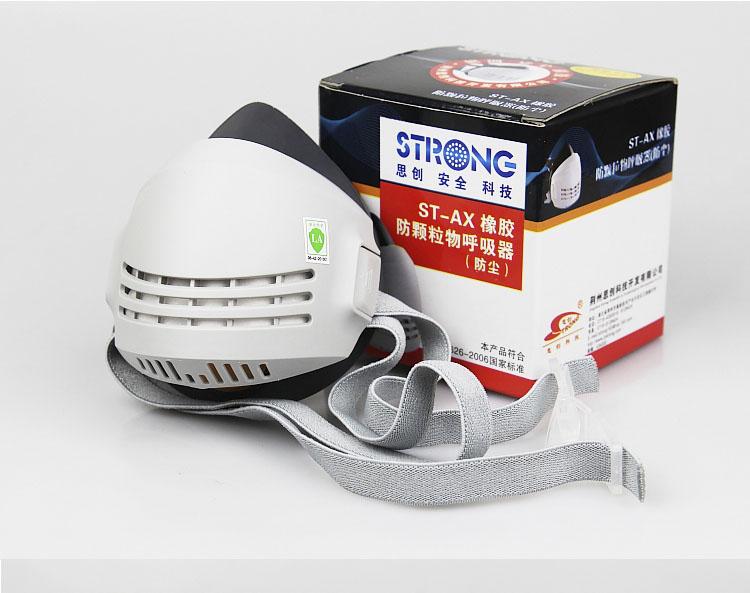 Mặt nạ phòng độc STRONG ST-AX