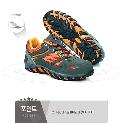 Giày bảo  hộ Nepa Hàn Quốc 204 màu cam