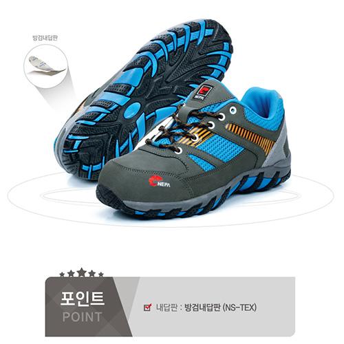 Giày bảo  hộ Nepa Hàn Quốc 204 màu xanh