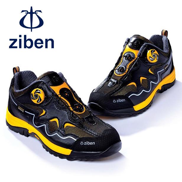 Giày bảo hộ Hàn Quốc Ziben 142