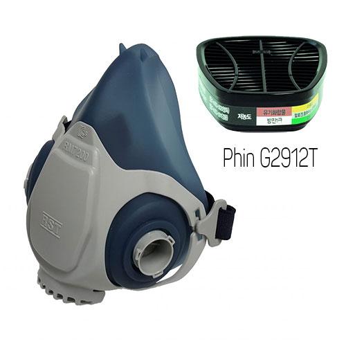 Mặt nạ phòng độc Restech RM 7200 + Phin G2912T