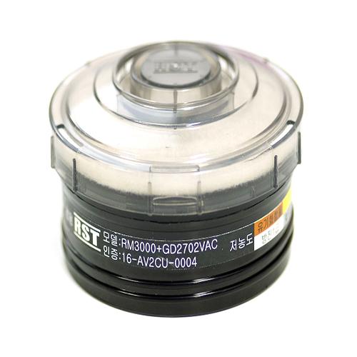 Phin lọc phòng độc GD2702VAC