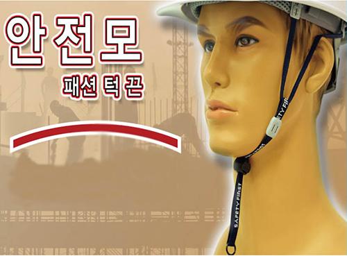 Quai mũ bảo hộ Hàn Quốc
