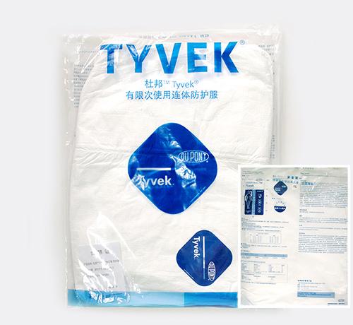 Bộ quần áo liền quần chống hóa chất Dupont Tyvek 1422A